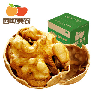 250g*2 bag of Xinjiang thin skinned walnut