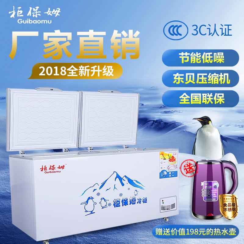 Кабинет няня 1088 л морозильник коммерческая большая емкость морозильник дом замороженный охлажденный горизонтальный большой холодильник свежий кабинет
