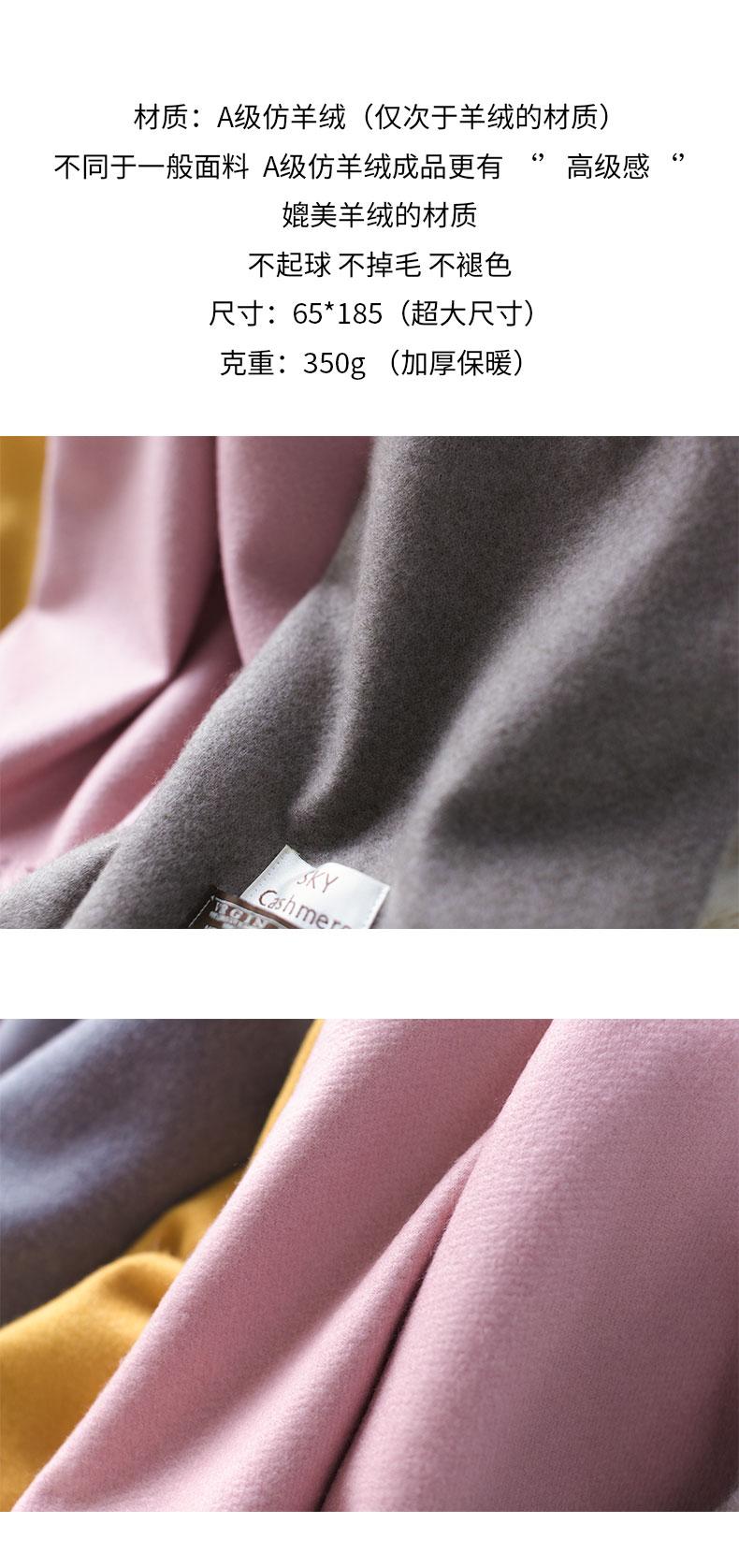 【网红围巾】自家工日产量4000条放心卖8608/321/P33