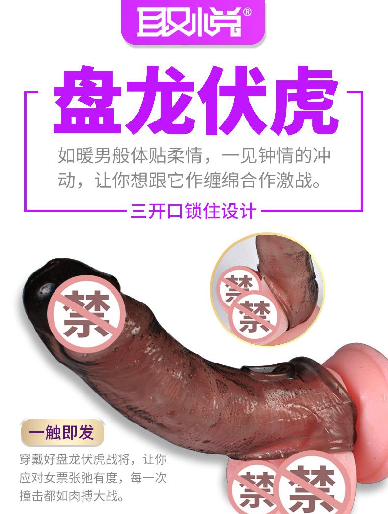 盘龙伏虎水晶套清水_01.jpg