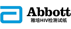 雅培HIV检测试纸