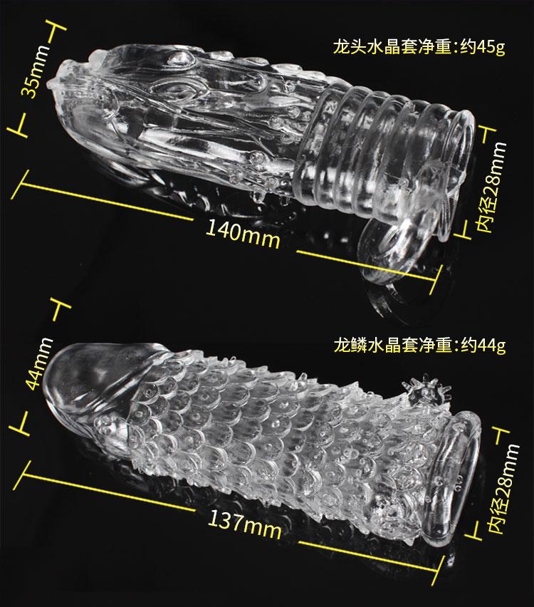 神龙 响尾蛇750_12.jpg