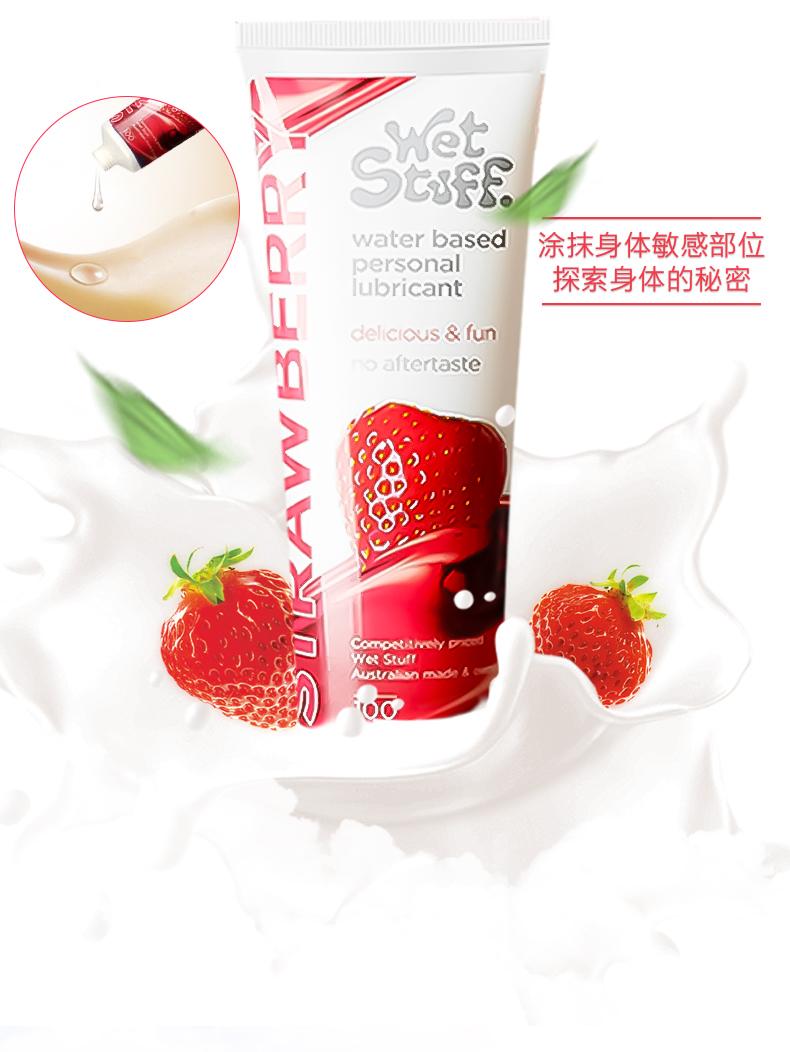 草莓详情_r8_c1.jpg