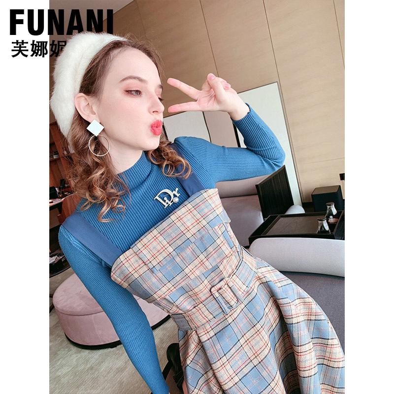 芙娜妮2019秋冬季新款女半高领针织衫格子背带连衣裙名媛两件套装