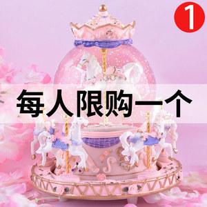 旋转木马音乐盒水晶球八音盒情人节礼物送生日女朋友女孩女生新年
