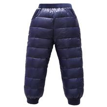 秋冬装儿童羽绒棉裤加厚保暖裤
