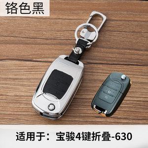适用宝骏560钥匙套610专用遥控壳730智能豪华型630车钥匙包扣