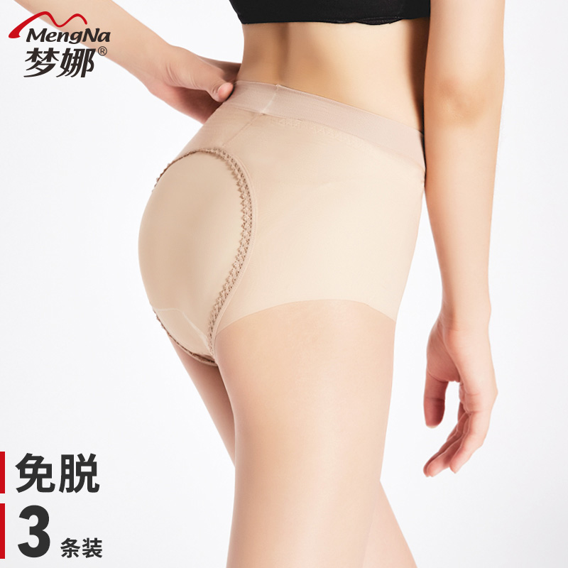 615f4f53d2a3c Mona open stockings women's emotional hot and thin section of spring and  summer to avoid the crotch anti-hook pantyhose meat black