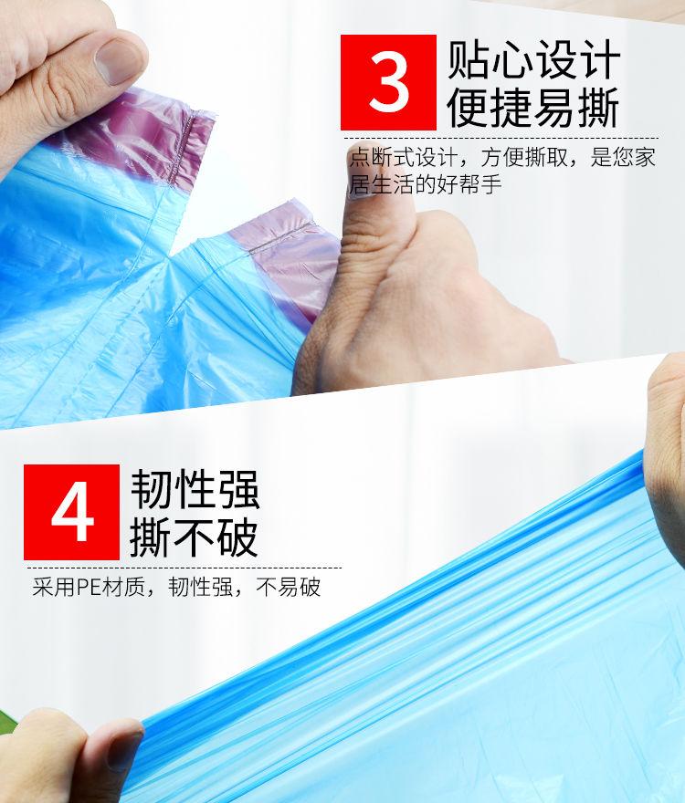 抽绳垃圾袋家用手提式加厚抽绳收口大号背心式黑色厨房拉圾塑料袋详细照片