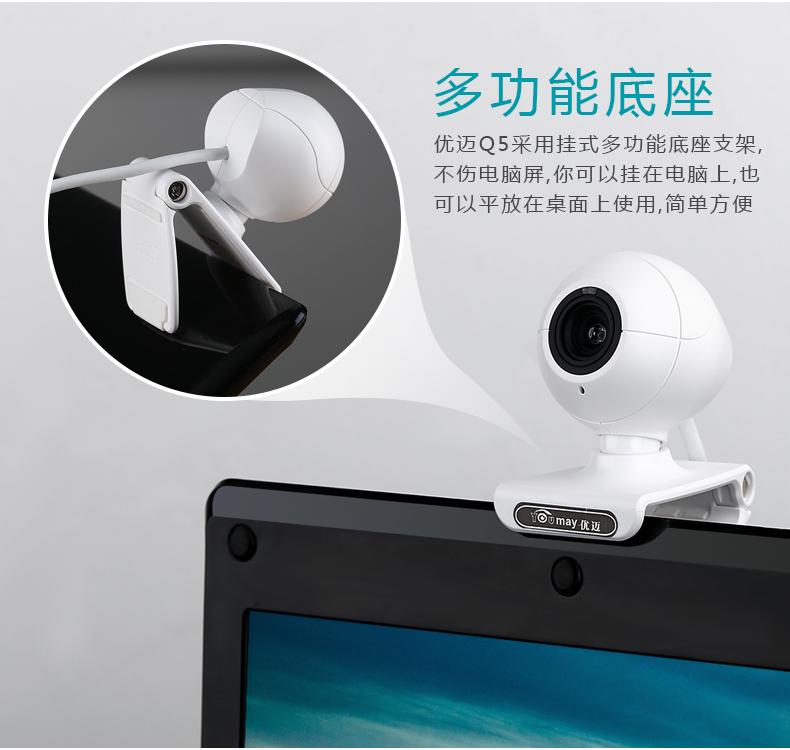 Webcam YOUMAY 12 millions de pixels - Microphone intégré, Night Vision - Ref 2447858 Image 23