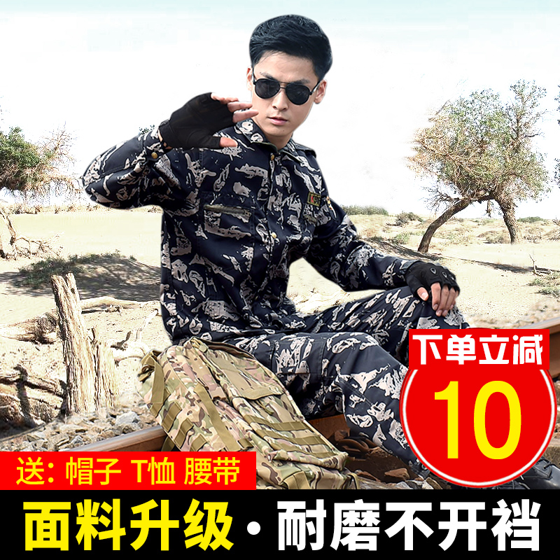 Camouflage suit men winter thick wear military uniform men Special Forces authentic outdoor for training and labor protection uniforms