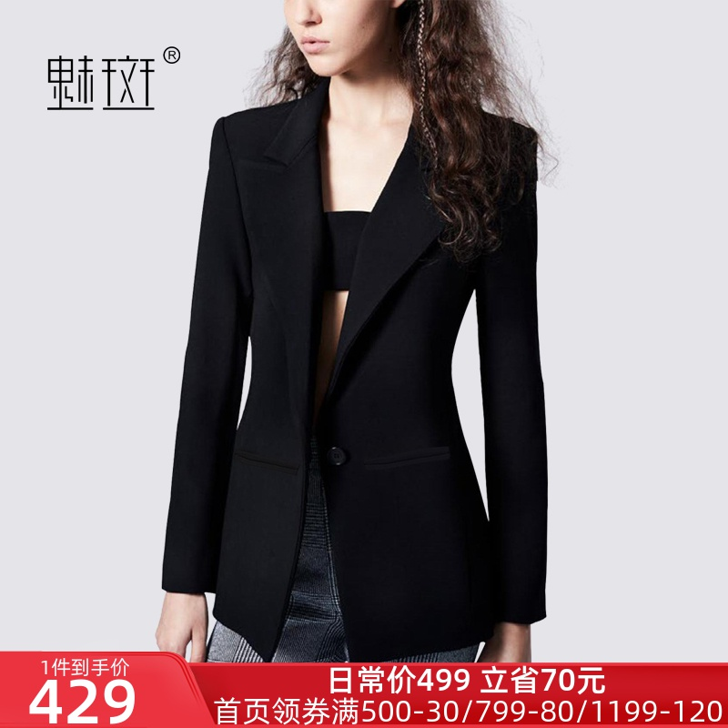Mei-spot lady suit jacket 2020 spring and autumn dress new slimmed professional dress a button small suit short coat