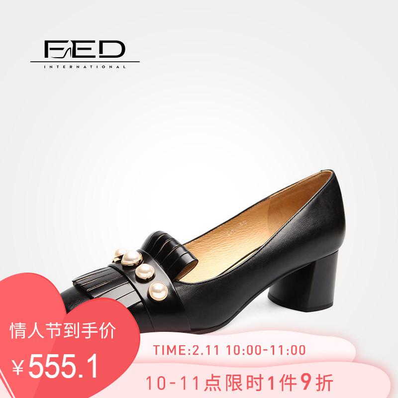 fed2019新款女鞋春季珍珠流苏方头浅口粗跟单鞋1510675/1883480