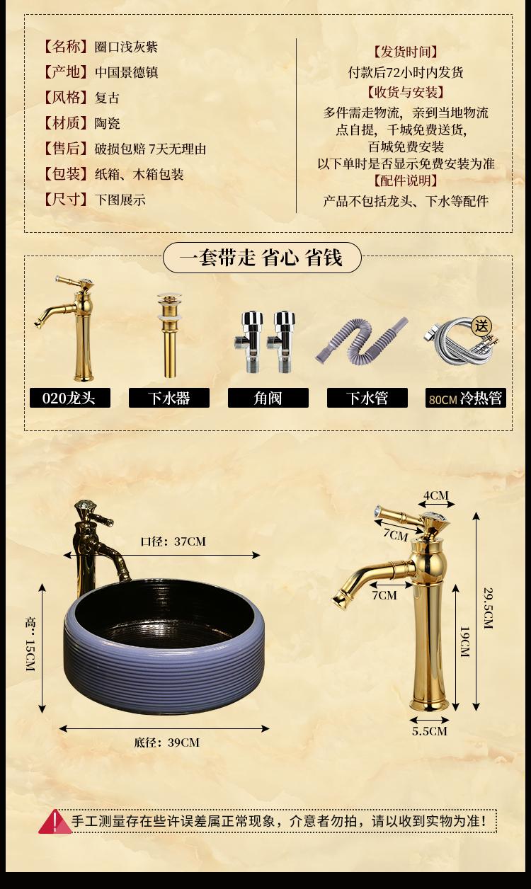 琅格齐北欧台上盆酒店式陶瓷洗手盆圆形家用卫生间浴室洗漱池脸盆