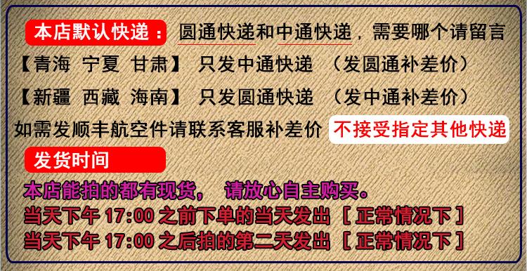 默认快递750PC.jpg