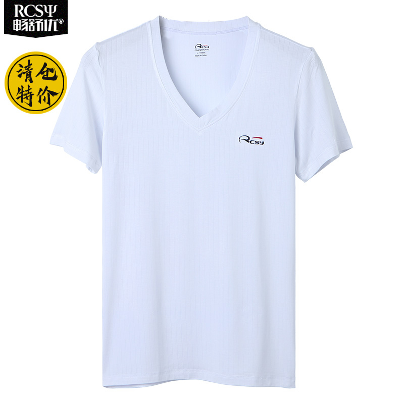 男士百搭T恤纯色抽针莫代尔V领打底修身T恤条纹打底衫短袖