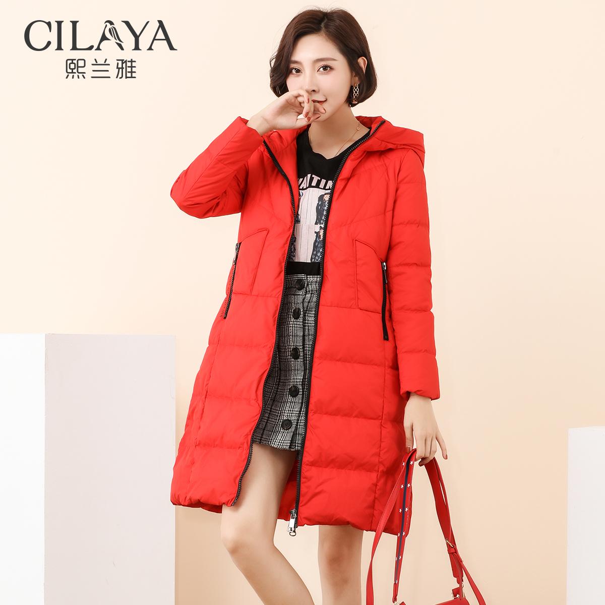 Cilaya/熙兰雅2019冬季新款韩版羽绒服女中长款加厚修身保暖外套