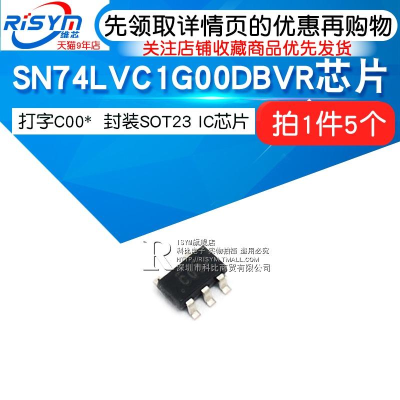 原装全新SN74LVCLVC11GG0000DBVR打字C00*封装SOT23(5个)