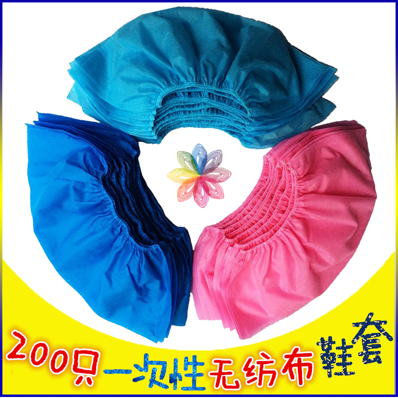 f792d027f9f4 Shoe cover disposable non-woven shoes thickened household cloth non-slip  dust indoor model student adult foot cover