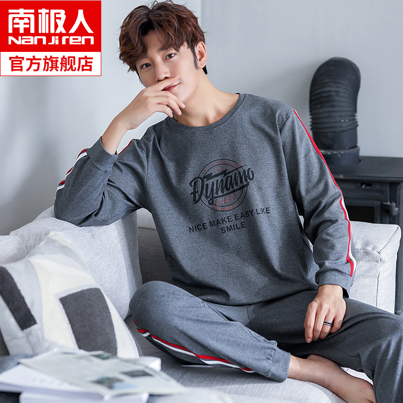 Antarctic men's pajamas men's autumn and autumn models cotton youth men's autumn and winter home service long-sleeved boys suit ZA