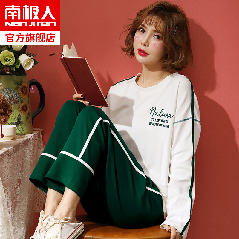 Antarctic pajamas women spring and autumn long-sleeved cotton home clothes thin Korean version of sweet cotton suit can wear HF