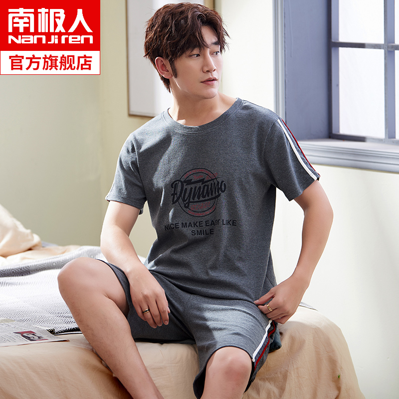 Antarctic pajamas men summer thin cotton short-sleeved youth spring and autumn men's home service summer men's suits ZA
