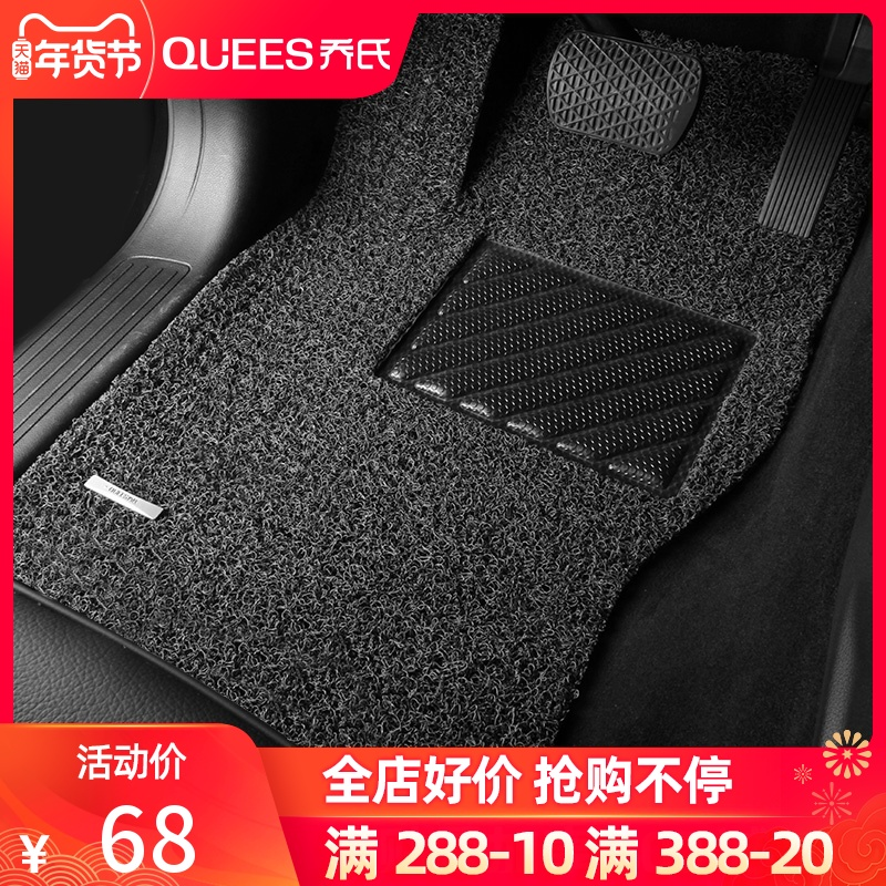 Car wire ring Ottomans custom special carpet universal easy to clean single waterproof floor mats car mats mats