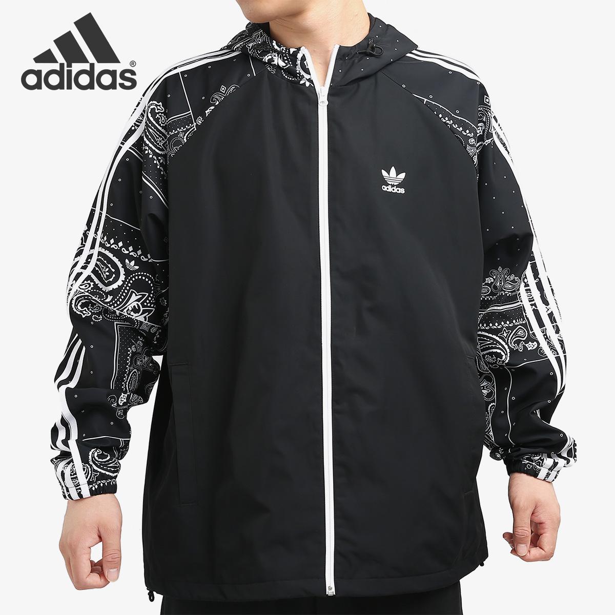Áo khoác thể thao nam Adidas / Adidas chính hãng WB BANDANA áo khoác thể thao nam DX4232 - Áo khoác thể thao / áo khoác