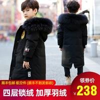 Детские пуховик на мальчика 2019 новая коллекция фасон средней длины стиль мужской Зимний ребенок детское корейская версия Иностранный стиль утепленный Дети средней школы куртка