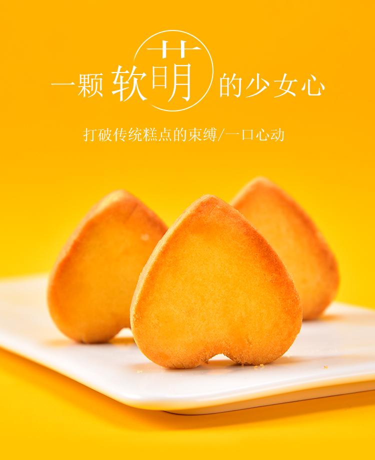 天福茗茶绿茶蜜酥食品糕点送女友好吃的休閒美食零食小吃食详细照片