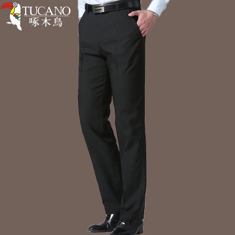 b34fae56ce3 Woodpecker autumn casual pants men s loose straight men s pants middle-aged business  casual trousers trousers male thin pants
