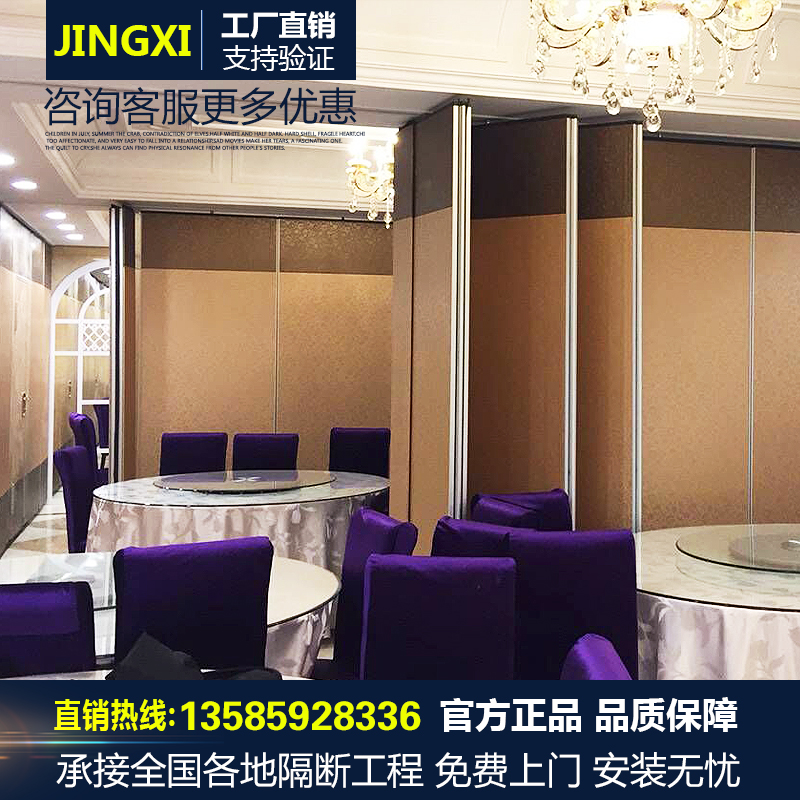 Hotel Activity Partition Wall Office Mobile Partition Exhibition Hall High  Partition Screen Soundproof Wall Panel Restaurant