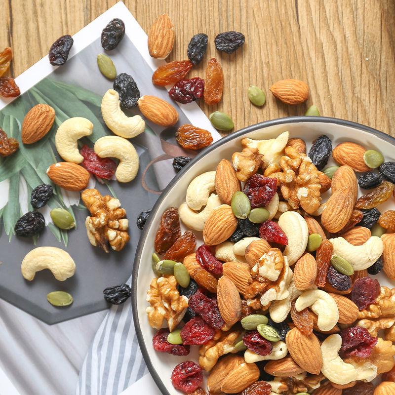 每日坚果混合坚果500g散装雪花酥原料