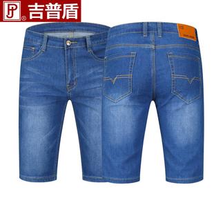 【吉普盾品牌】男士牛仔5分裤