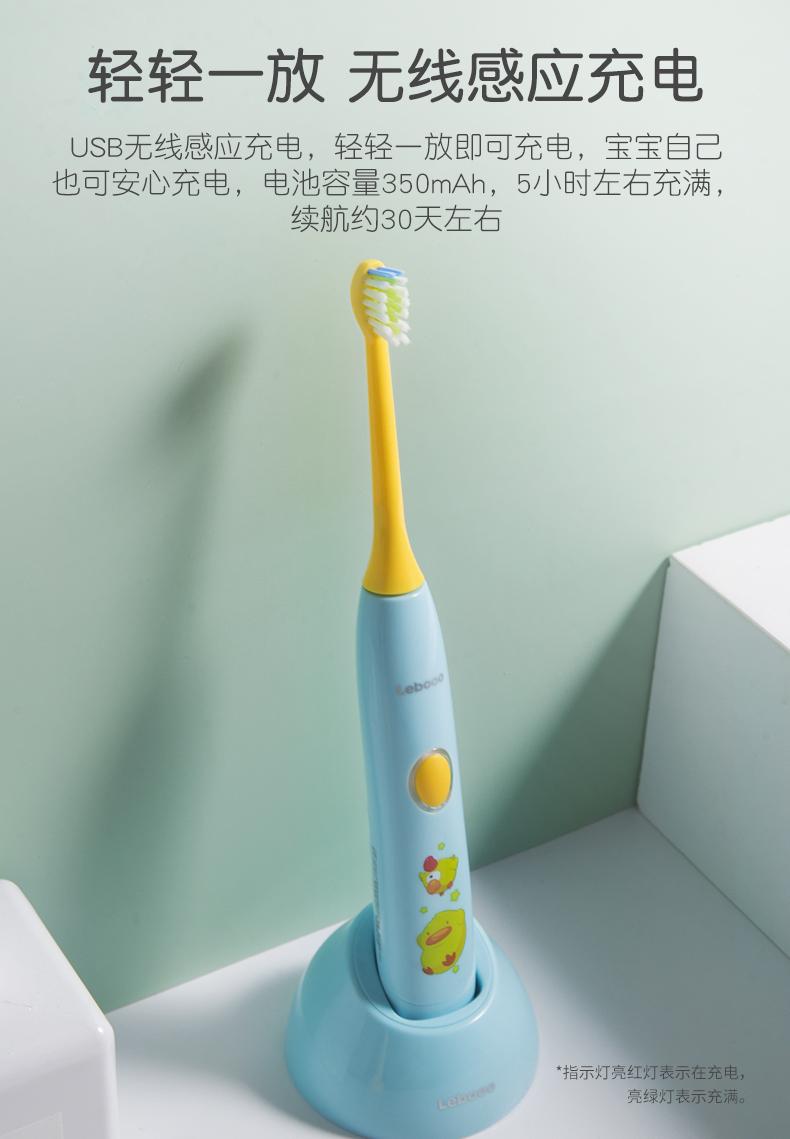 力博得 儿童 声波电动牙刷 2种模式+感应充电 图8