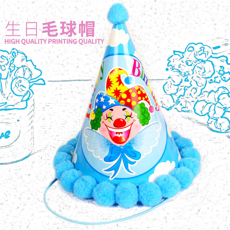 Birthday Hat Child Baby 1 Year Old Princess Adult Party Pointed Cap Hair Ball