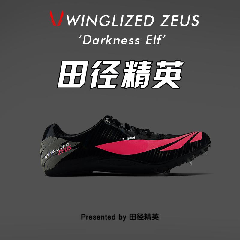USD 107.22  Valentine s day exclusive color wings  Zeus athletics ... aa00d20c1