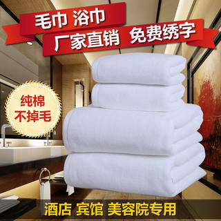 Cotton White Handle Thick Towel Bath Towels Hotel Beauty Academy Bath Cotton Wholesale Customizable LOGO
