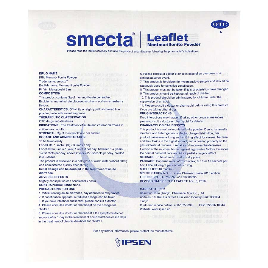 How to breed Smecta