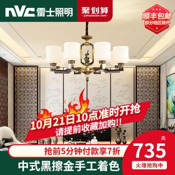 Люстры,  Nvc освещение новый китайский стиль люстра копия медь свет экстравагантный атмосфера гостиная свет простой современный китайский стиль освещение свет украшения пакет, цена 13458 руб