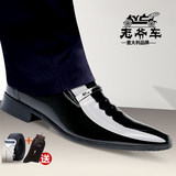 Classic car men's leather shoes leather Korean summer breathable dress shoes men's patent leather business pointed young men's wedding shoes