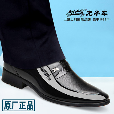 Classified car men's shoes men's leather breathable spring business Korean version of the pointed male increased high skin shoes facing shoes men