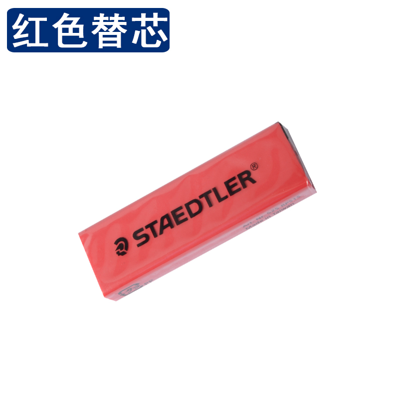 Rubber Refill (1 Red)