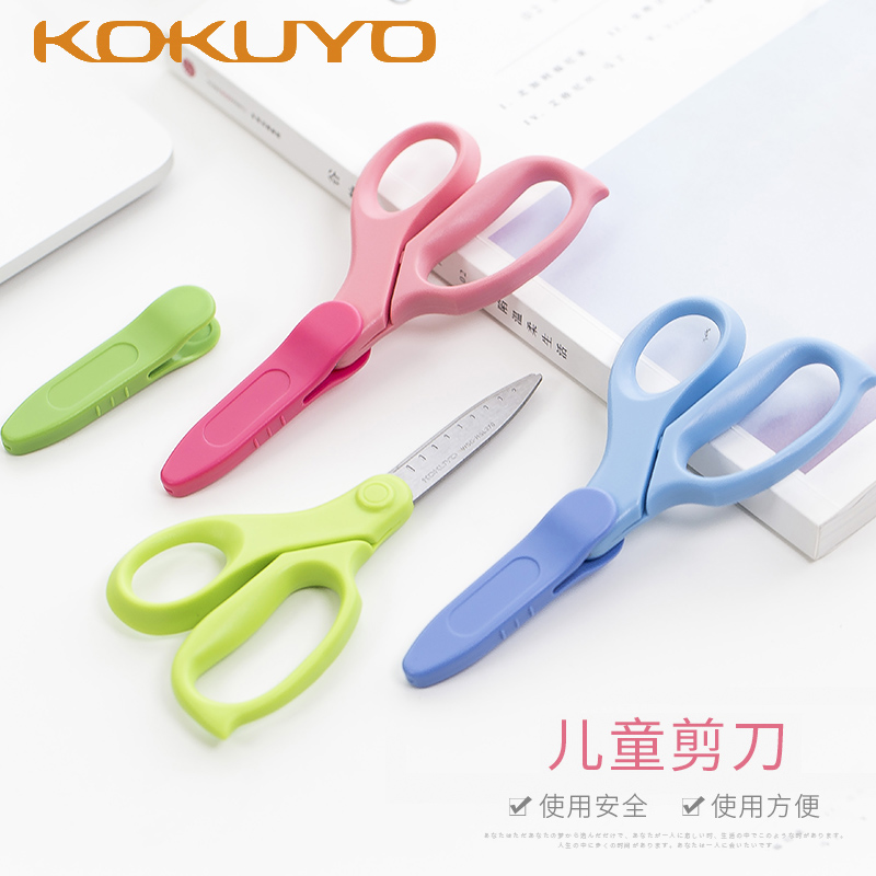 Plastic Scissors Safety Round Head Scissors For Kids Students Paper Cutting Supplies For Kindergarten School Durable Modeling Office & School Supplies Cutting Supplies