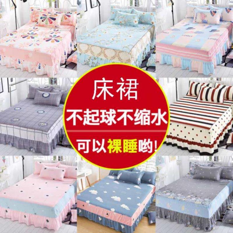 Váy ngủ mùa hè bốn mùa phổ quát trải giường một mảnh hai lớp có thể tháo rời thảm trải giường Simmons đệm phong cách Bắc Âu - Váy Petti