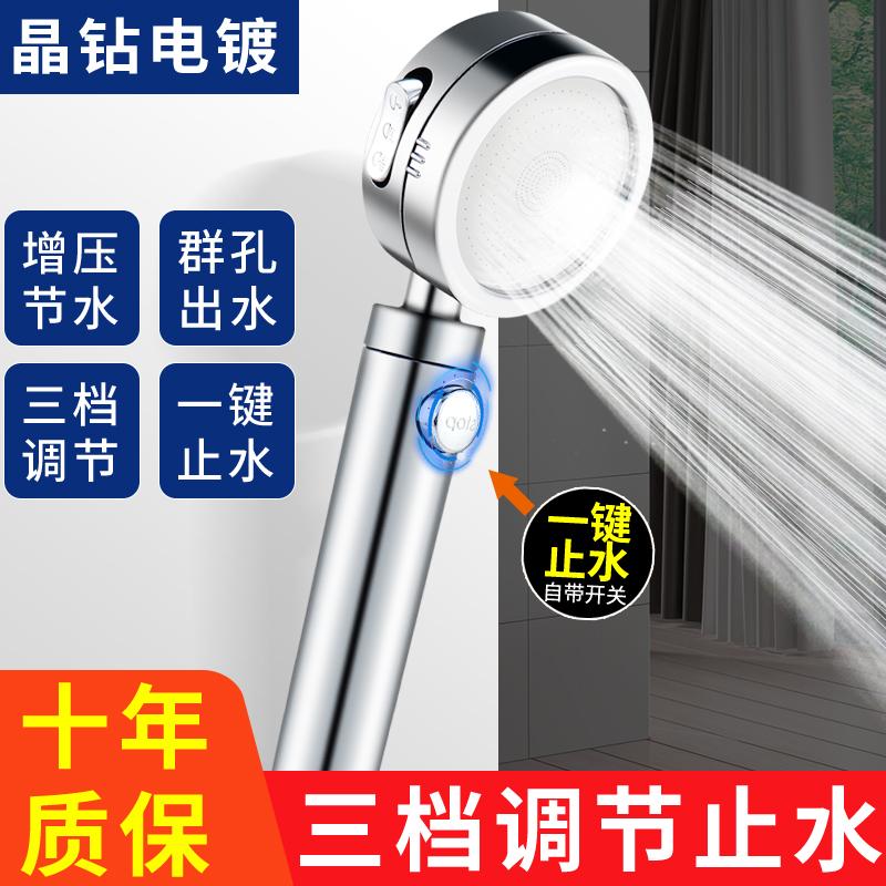 德国增压花洒喷头洗澡大加压洒喷头出水淋浴淋雨卫生间手持水龙头