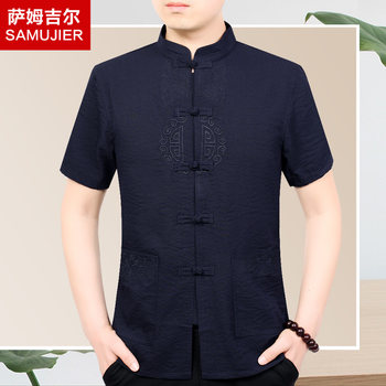 Middle-aged and elderly Tang suit men's summer short-sleeved thin men's Hanfu suit Chinese style men's clothing 30 dad coat 50 years old