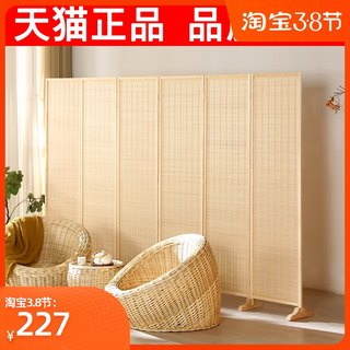 Warm Chinese bamboo screen folding mobile partition living room entrance bamboo woven folding screen modern simple solid wood screen