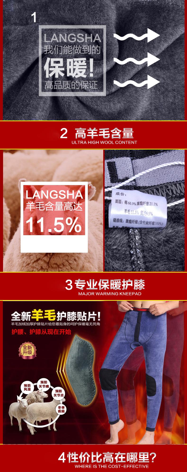 Pantalon collant jeunesse L88890 en coton - Ref 752338 Image 10