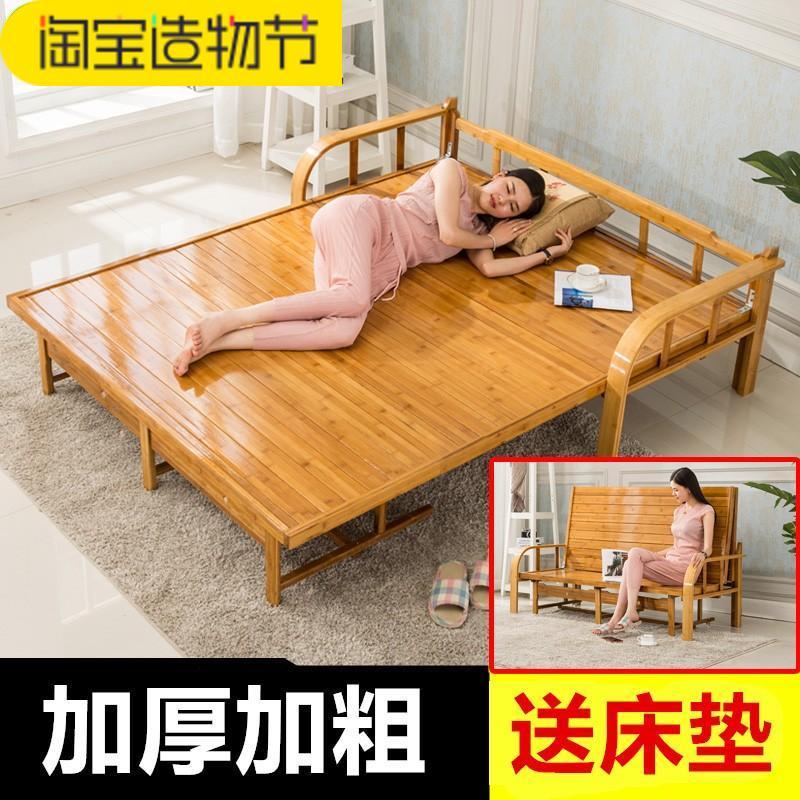 竹床折叠床单人双人午睡午休床简易床实木床全竹沙发床隐形床躺床